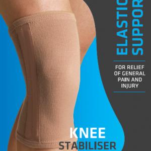 Knee Stabiliser_8_646